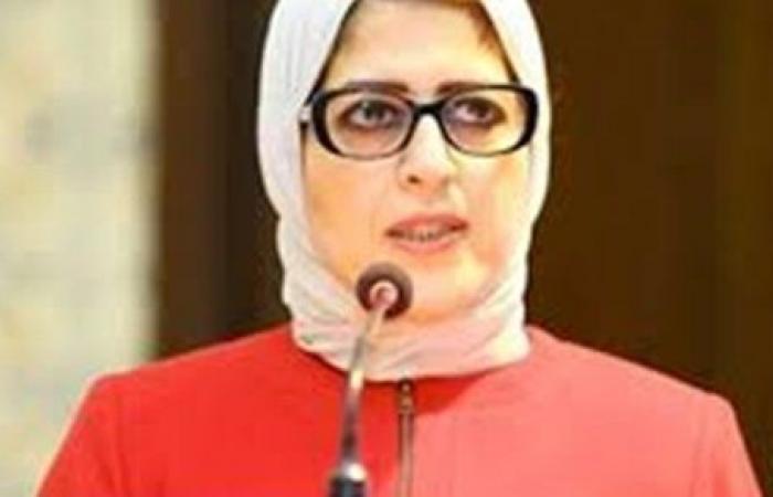 وزيرة الصحة: إطلاق قوافل للصحة الإنجابية بـ 10 محافظات غدا بالمجان