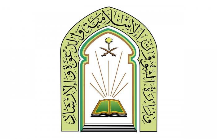 «الشؤون الإسلامية» تغلق 5 مساجد مؤقتًا بثلاث مناطق بعد ثبوت حالات إصابة بكورونا