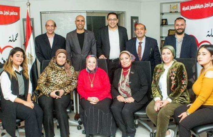 """تدشين رابطة """"إنتي الأهم الرياضية"""" لتمكين المرأة المصرية"""