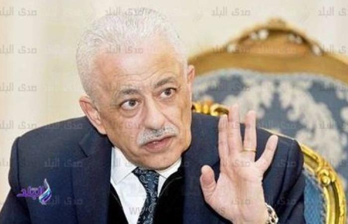 وزير التعليم ينفي صحة الخطة المسربة لمواعيد الامتحانات .. ويؤكد: ده كلام فارغ