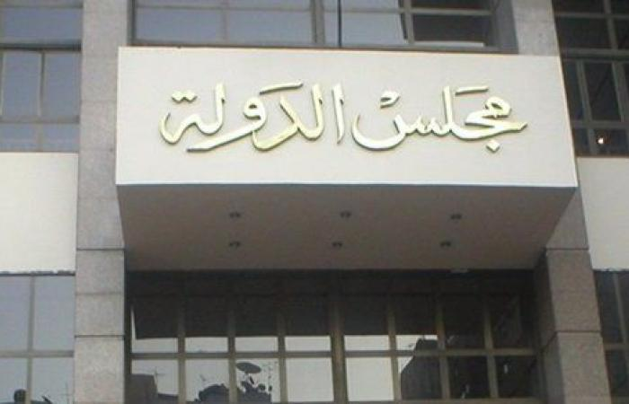 28 مارس.. الحكم في دعوى حذف صفحات الإخوان على فيسبوك