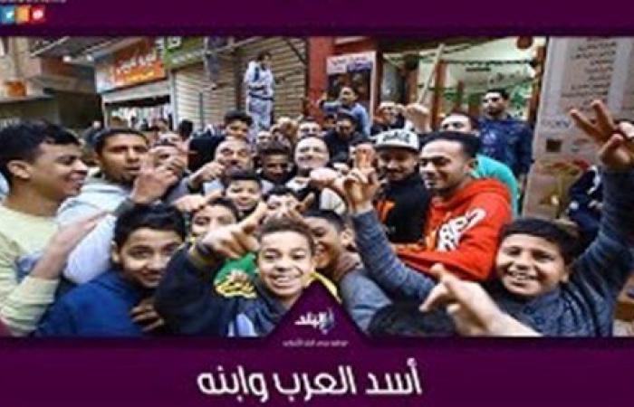 قصة أسد العرب وابنه.. حيدر وشديد أصحاب قدرات خارقة وغير عادية.. فيديو