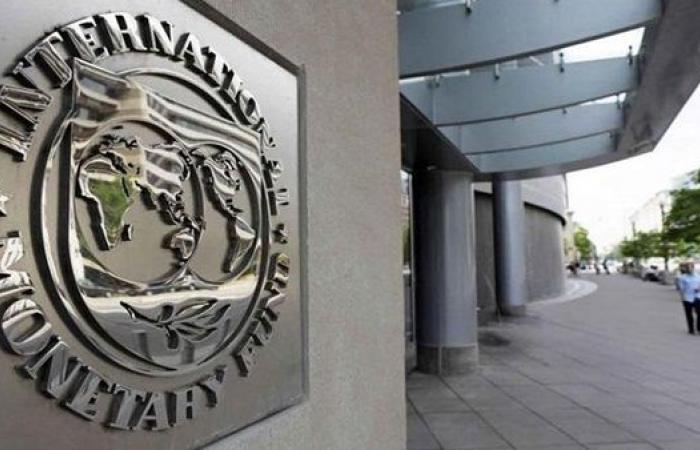 صندوق النقد يتوقع نمو اقتصاد البحرين 3.3% خلال 2021