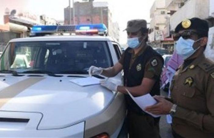السعودية.. الإطاحة بشبكة مافيا ضخمة لتهريب الأموال والذهب خارج المملكة