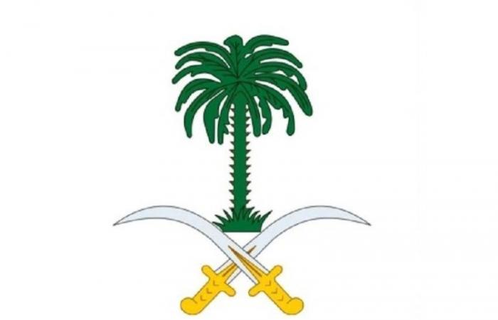 الديوان الملكي: وفاة الأميرة دنا بنت عبدالله بن تركي بن عبدالعزيز بن تركي