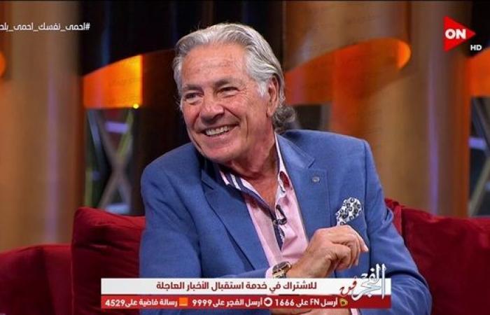 """بدء تصوير مسلسل """"الحرير المخملي"""" لـ مصطفى فهمى"""