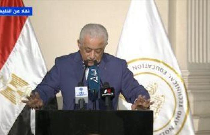 طارق شوقى: الرئيس السيسى مهتم بصحة ومستقبل التلاميذ ومتابع كافة تفاصيل المنظومة