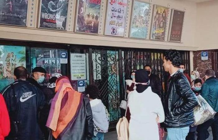 إقبال متوسط من عشاق الإسكندرية على دور العرض السينمائي في عيد الحب