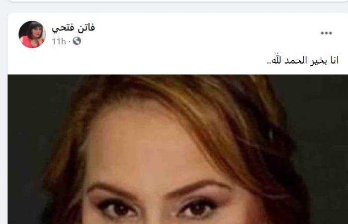 نادية العراقية بعد تعرضها لأزمة صحية: أنا بخير الحمد لله