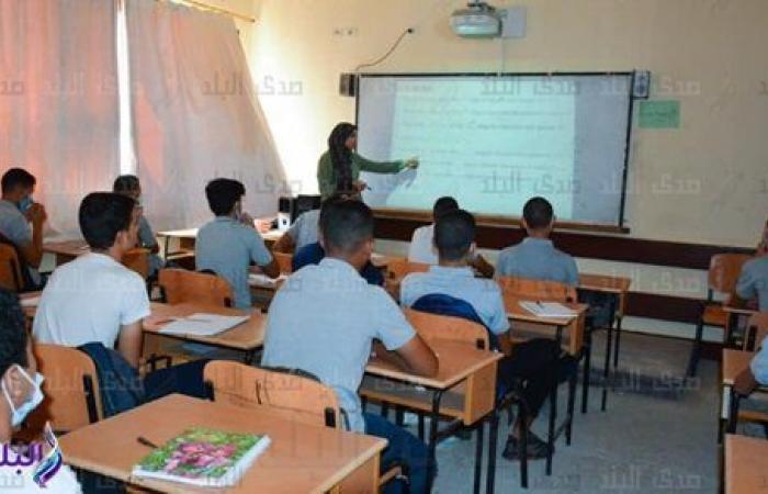 كل ما تريد معرفته عن نظام حضور الطلاب في المدارس خلال الفصل الدراسي الثاني