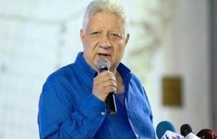 مرتضى منصور يعتذر عن إذاعة فيديو الفضيحة أمس.. ويؤكد: انتظروني اليوم