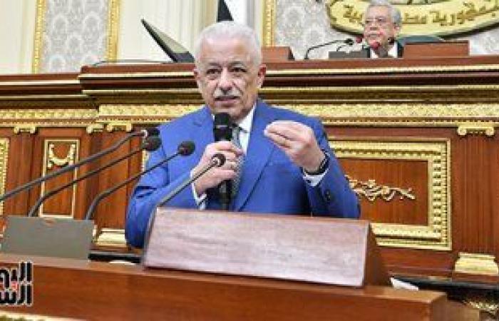 وزير التربية والتعليم أمام النواب: لم نطلب تعريفة واحدة من الموازنة العامة