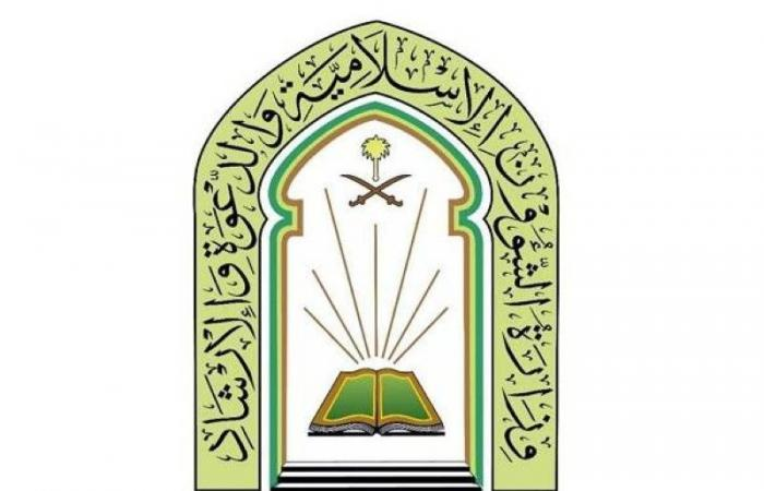 «الإسلامية»: إغلاق 8 مساجد بسبب 9 إصابات بـ«كورونا» بين المصلين