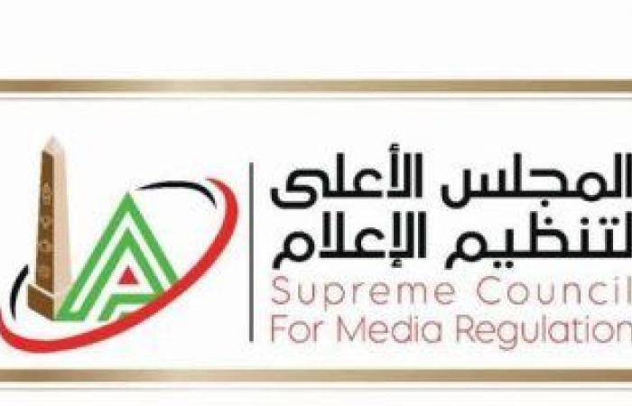 """المجلس الأعلى للإعلام ينظر شكاوى ضد موقع """"بصراحة"""" لمخالفة قواعد النشر"""