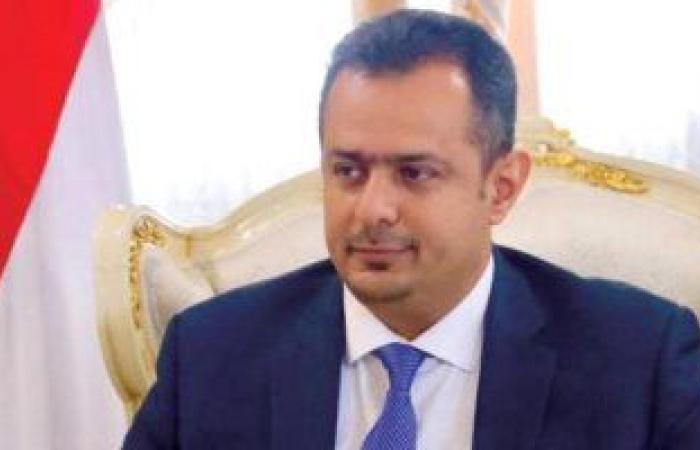 رئيس الوزراء اليمنى يبحث مع قيادات المجلس الانتقالى تنفيذ اتفاق الرياض