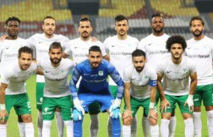 المصرى يتأهل لدور الـ 16 فى كأس مصر بثلاثية أمام المنصورة