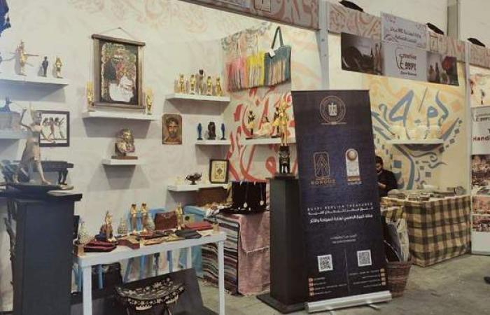 """""""السياحة والآثار"""" تشارك في معرض ديارنا للحرف اليدوية"""