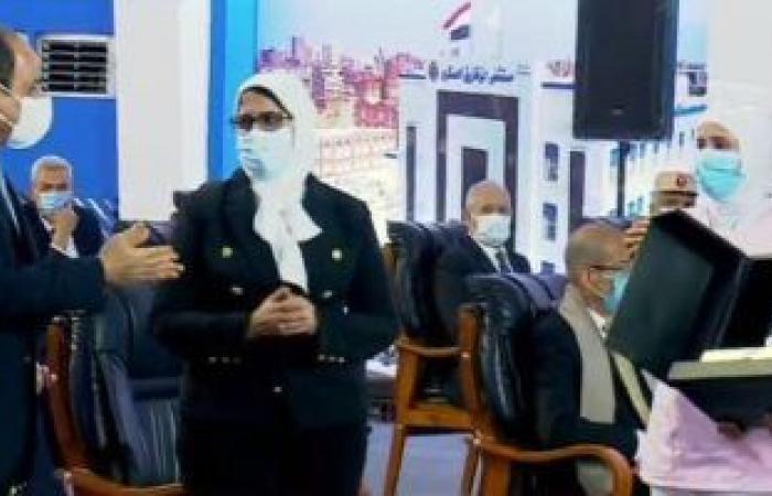 أهم تصريحات الرئيس عبدالفتاح السيسى فى افتتاح مشروعات قطاع الصحة.. فيديو