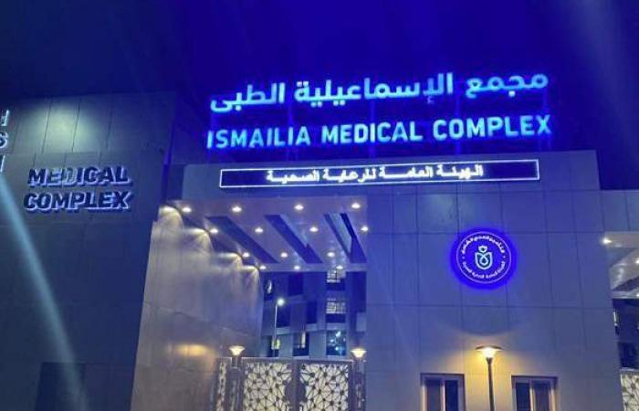الرعاية الصحية تكشف تجهيزات المجمع الطبي بالإسماعيلية بعد افتتاح الرئيس