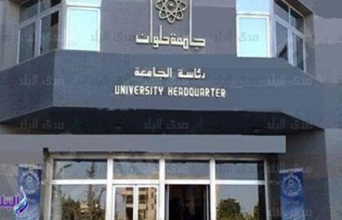 طلاب حاسبات حلوان يصعدون للبطولة العربية والأفريقية لبرمجة شباب الجامعات