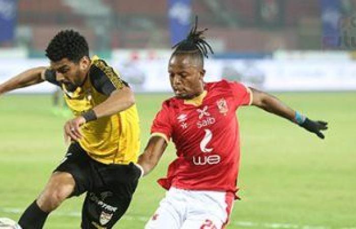 ارتياح فى الأهلى بعد تسجيل بواليا أول أهدافه بالقميص الأحمر