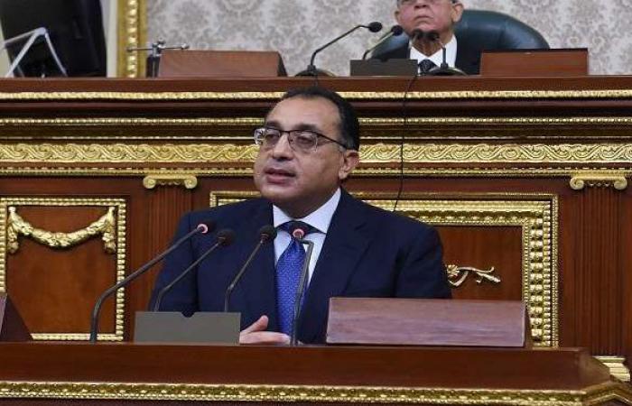 مدبولي يوصي الوزراء بالتواصل المستمر مع أعضاء مجلس النواب