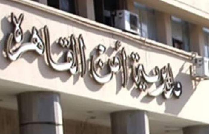 ضبط 1120 قطعة غيار سيارات مجهولة المصدر داخل شركة بالقاهرة