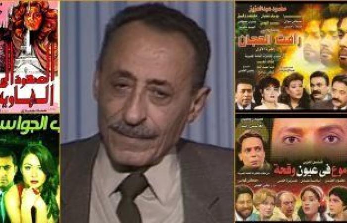 صالح مرسي أديب الجاسوسيةالراحل بلا منازع.. لم ينل حقه من التكريم