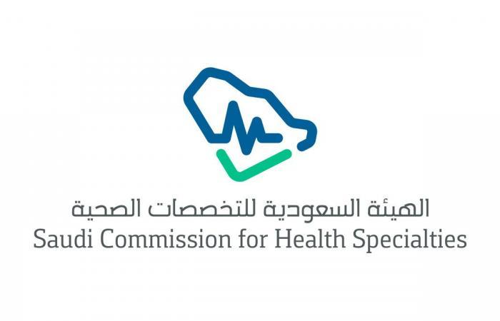 التخصصات الصحية تدفع بـ345 مساعد طبيب أسنان لتعزيز القطاع