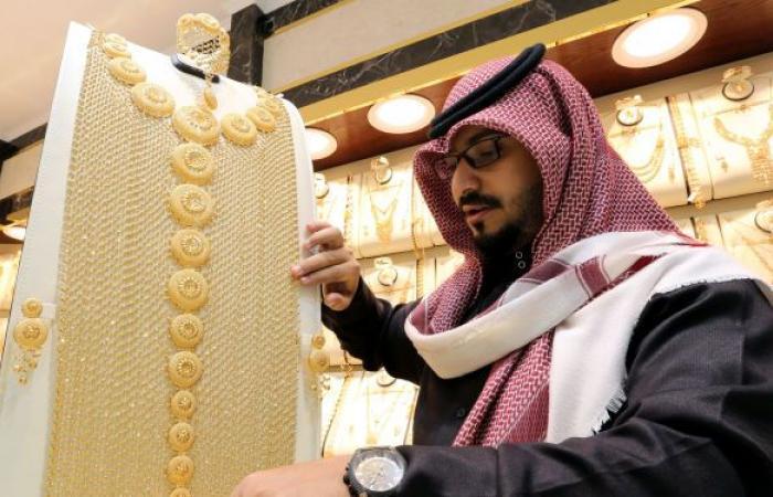 أسعار الذهب تنخفض في السعودية وعيار 21 يتراجع أكثر من ريالين