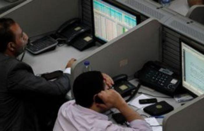 تراجع جماعي لمؤشرات البورصة المصرية اليوم .. ورأس المال يفقد 3.3 مليار جنيه