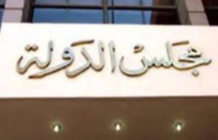 التأديبية تجازى مدير مدرسة اعتدى بالضرب على عامل
