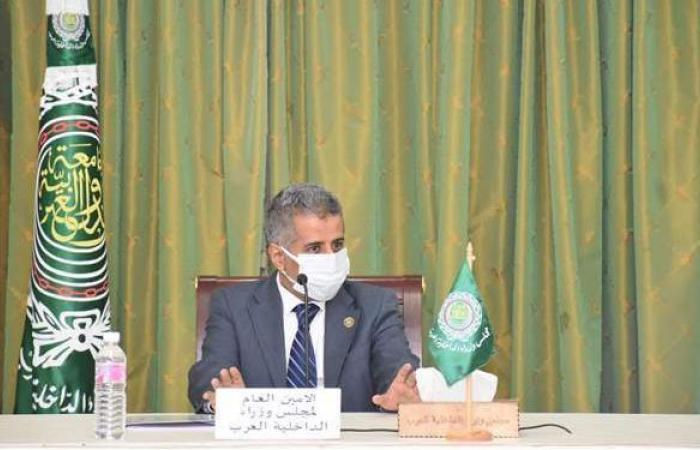 مجلس وزراء الداخلية العرب يناقش التعامل الأمني مع السياح