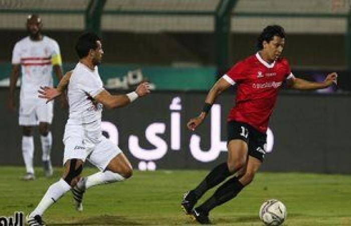 منافس الزمالك.. طلائع الجيش يهزم القناة بثلاثية ويتأهل لدور الـ16 بكأس مصر