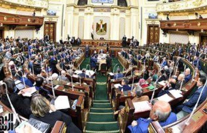 """تعرف على أهداف قانون إعفاء السندات من الرسوم والضرائب بعد موافقة """"النواب"""" عليه"""