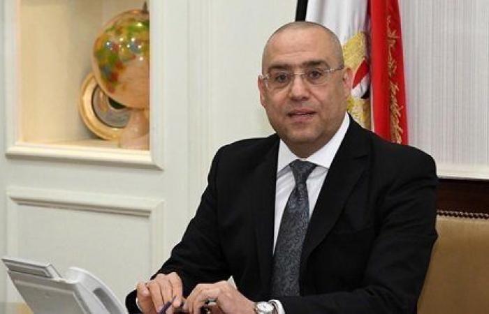 وزير الإسكان: 10 طلبات لتخصيص 8 قطع أراضٍ بالعلمين الجديدة