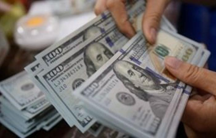 سعر الدولار اليوم السبت 20-2-2021 بالبنوك المصرية