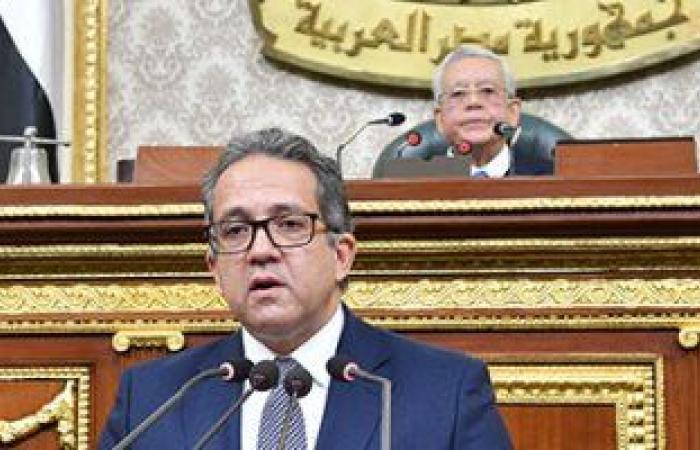 """بدء اجتماع وزير السياحة مع """"مستثمرى البحر الأحمر"""" لمناقشة معوقات القطاع"""
