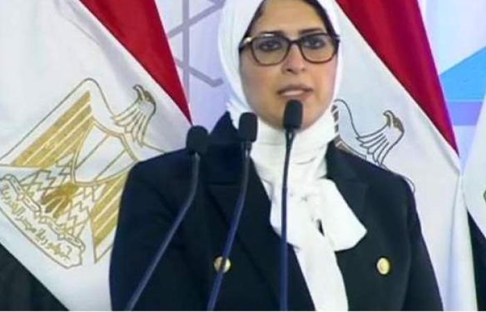وزيرة الصحة تتوجه إلى الإسماعيلية لمتابعة منظومة التأمين الصحي الشامل