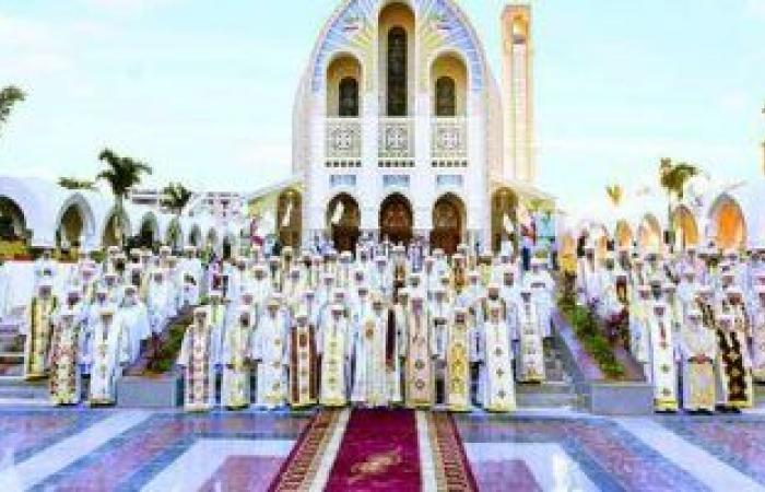 6 اختصاصات.. تعرف على مهام لجنة سكرتارية المجمع المقدس بالكنيسة القبطية