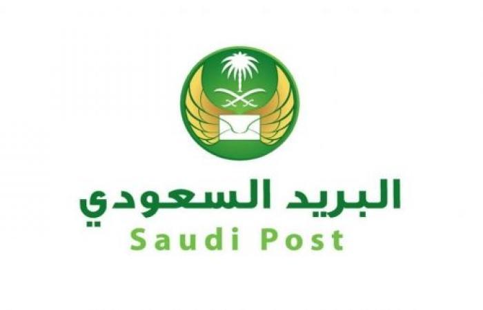 البريد السعودي: استقبال الأجهزة الإلكترونية المستعملة من الراغبين في التبرع