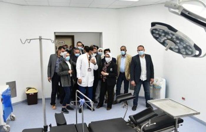 """""""الرعاية الصحية"""" تستعرض التجهيزات العالمية لمركز 30 يونيو الدولي للكُلى بالإسماعيلية"""