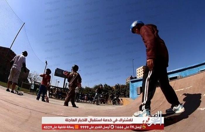 """""""ريدبل"""" تنظم لأول مرة في مصر مسابقة للعيبة """"السكيت بورد"""""""