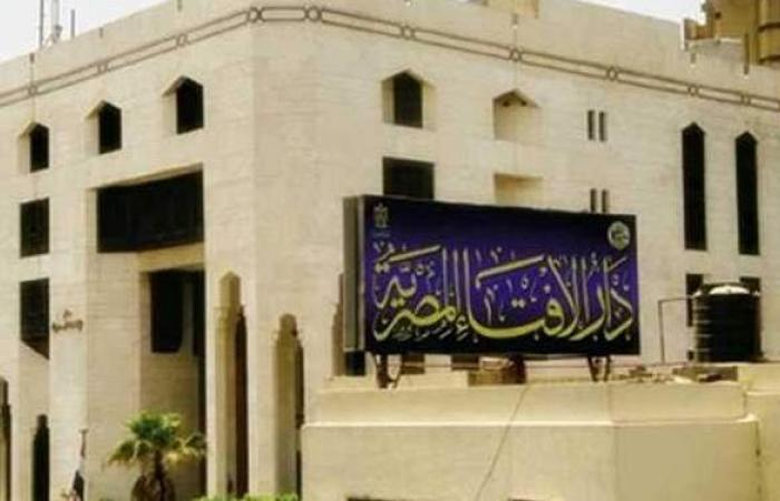 الإفتاء تحذر المواطنين من دعوات المتطرفين لهز الثقة في مؤسسات الدولة