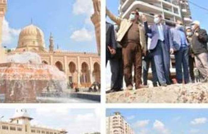 محافظ الغربية يتفقد أعمال التطوير بمدينة طنطا l صور