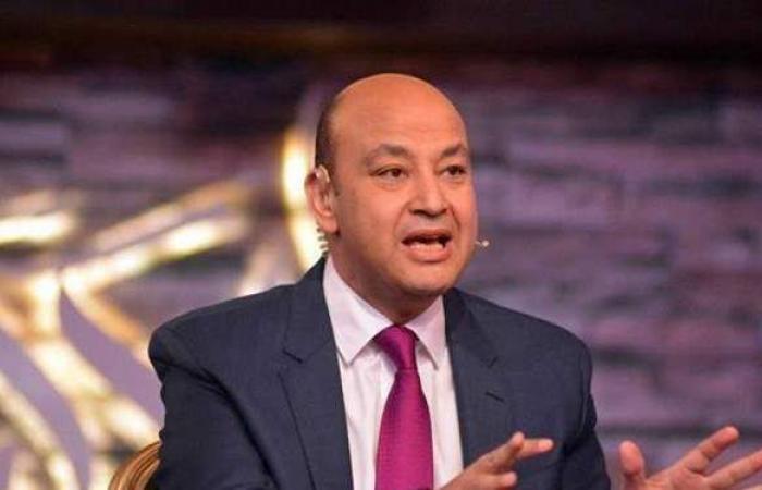 بعد تغيبه عن الشاشة لليوم الثالث.. لميس الحديدى: عمرو أديب يتماثل للشفاء