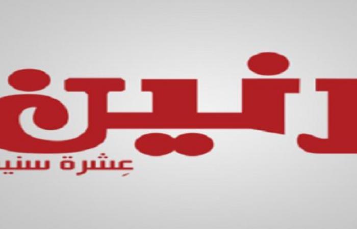 عروض رنين اليوم الخميس 25 فبراير حتى 28 مارس 2021 فرع بنها