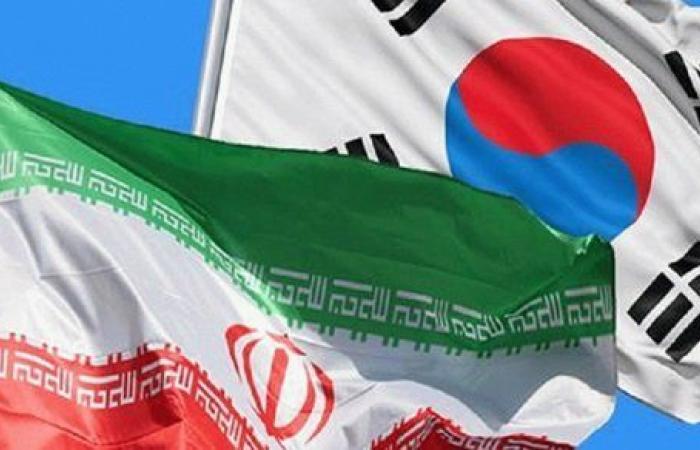 أخبرنا واشنطن أولًا.. كوريا الجنوبية تفرج عن أصول إيرانية مجمدة