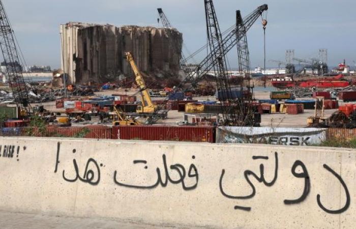 """""""لانعدام الثقة"""".. نواب لبنانيون يطالبون الأمم المتحدة بتقصي الحقائق قضية """"مرفأ بيروت"""""""