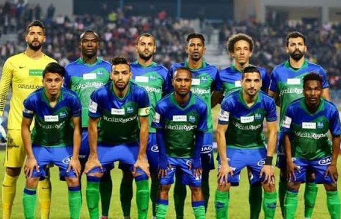 المقاصة يفوز على أشمون 2-0 ويصعد لدور الـ16 بكأس مصر